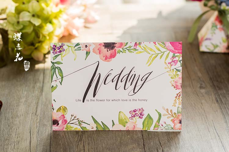 The ultimate taobao wedding shopping list 26 must buy items blog wedding taobao review invitation cards junglespirit Images
