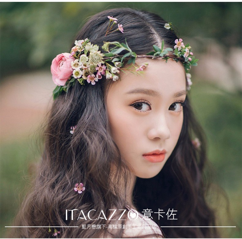 Bridal Hair Accessories List The Ultimate Taobao Wedding Ping Must