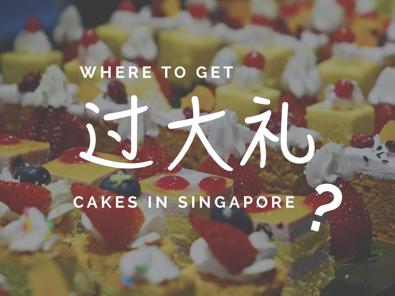 15 Guo Da Li Cakes And Where To Find Them In Singapore
