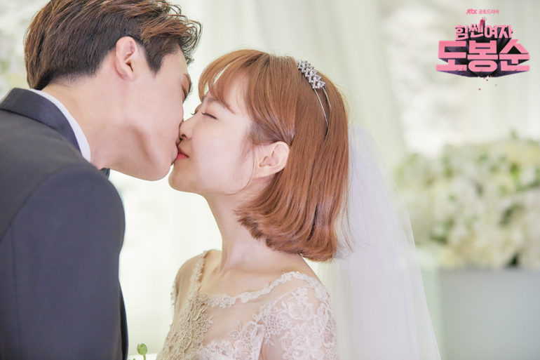 Credit Jtbc Do Bong Soon Wedding Park Hyung Sik Bo Young
