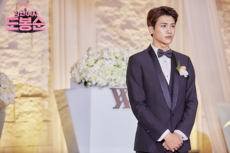 do bong soon wedding park hyung sik