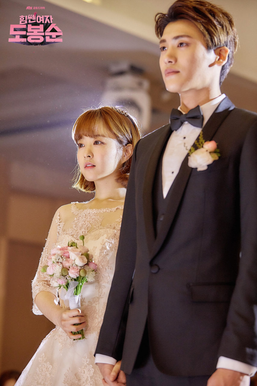 do bong soon wedding park hyung sik park bo young